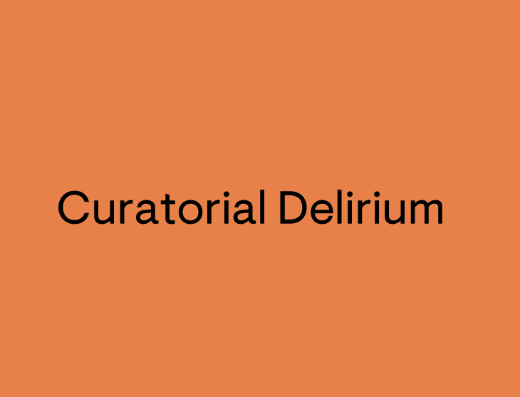 curatorial_banner